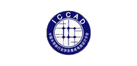 中国半导体行业协会集成电路设计分会