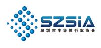 深圳半导体行业协会